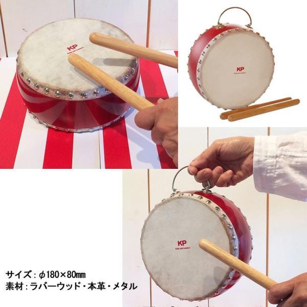 Kids percussion キッズパーカッション KP-390/JD/RE レッド きっずわだいこ 心ばかり 和太鼓 パーカッション 楽器玩具 おもちゃ g-store1 04