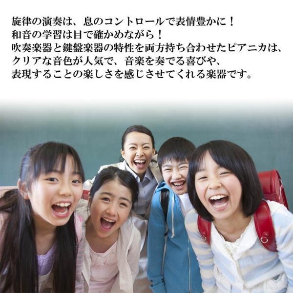 鍵盤ハーモニカ ピアニカ ヤマハ P-32EP ピンク ドレミシール付き 32鍵 YAMAHA g-store1 05