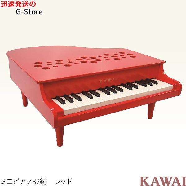 KAWAI 河合楽器 P-32 1163 レッド ミニピアノ 楽器玩具 心ばかりのプレゼント おもちゃ ピアノ|g-store1
