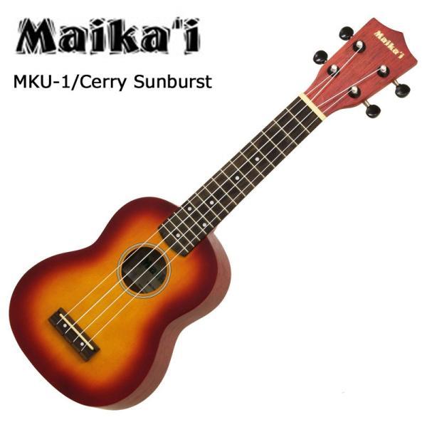 【カラーが選べる!】Maika'i ソプラノウクレレ MKU-1 ケース+クリップチューナー付(GT-200D) 初心者向けセット UKULELE g-store1 25