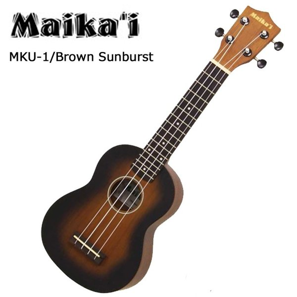 【カラーが選べる!】Maika'i ソプラノウクレレ MKU-1 ケース+クリップチューナー付(GT-200D) 初心者向けセット UKULELE g-store1 26
