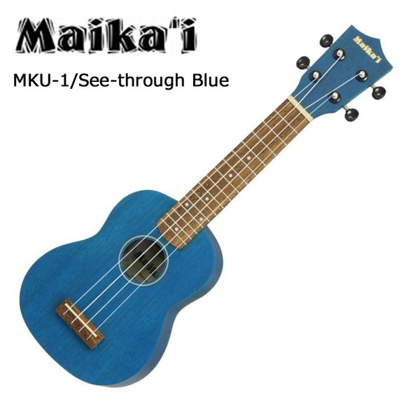 【カラーが選べる!】Maika'i ソプラノウクレレ MKU-1 ケース+クリップチューナー付(GT-200D) 初心者向けセット UKULELE g-store1 16