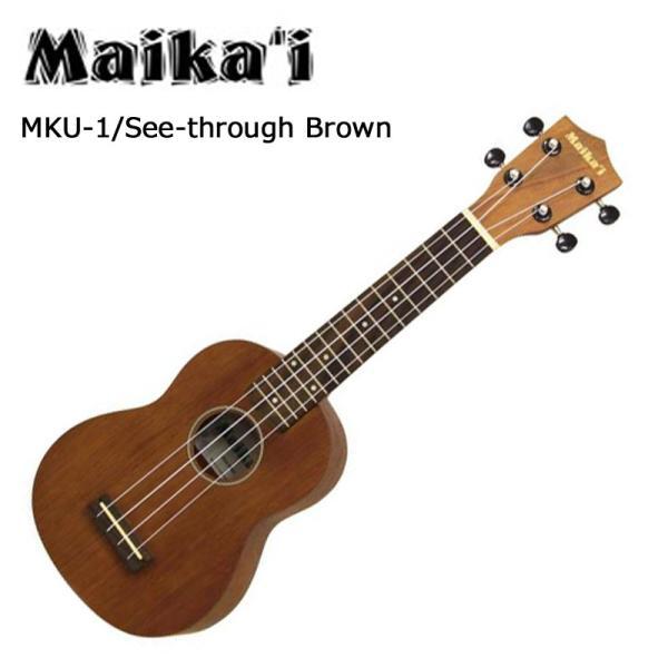 【カラーが選べる!】Maika'i ソプラノウクレレ MKU-1 ケース+クリップチューナー付(GT-200D) 初心者向けセット UKULELE g-store1 18