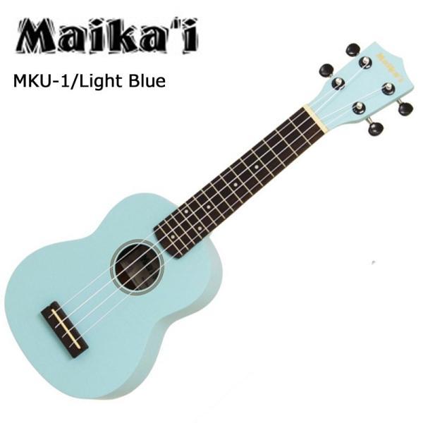 【カラーが選べる!】Maika'i ソプラノウクレレ MKU-1 ケース+クリップチューナー付(GT-200D) 初心者向けセット UKULELE g-store1 22