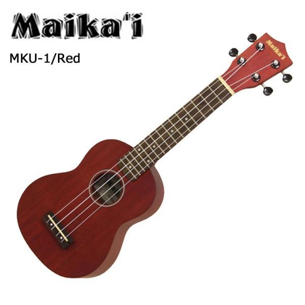 【カラーが選べる!】Maika'i ソプラノウクレレ MKU-1 ケース+クリップチューナー付(GT-200D) 初心者向けセット UKULELE g-store1 24