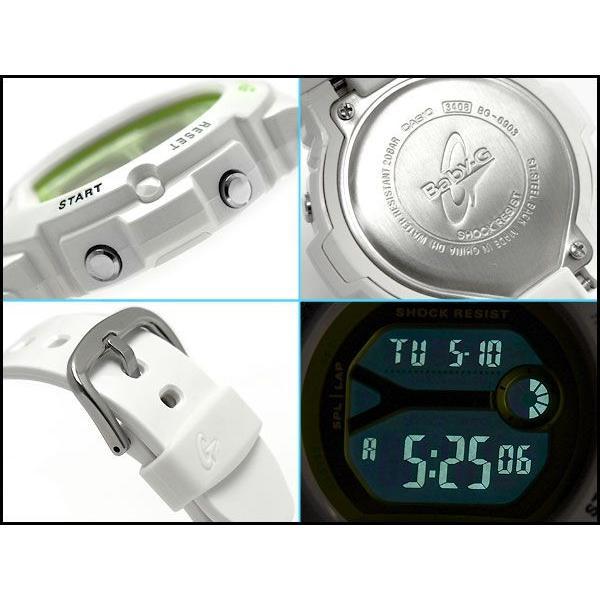 cd29af349ec6c7 ベビーG BABY-G CASIO カシオ baby-g ベビーg デジタル 腕時計 ホワイト ...