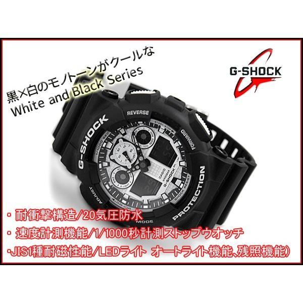 387d3674a4ffe ... G-SHOCK Gショック ジーショック カシオ CASIO ホワイト&ブラックシリーズ アナデジ 腕時計 ブラック ...