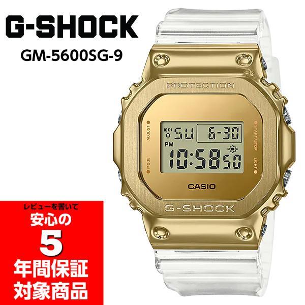 G-SHOCKGM-5600SG-9デジタル腕時計ゴールドスケルトンGショックジーショックCASIOカシオ逆輸入海外モデル