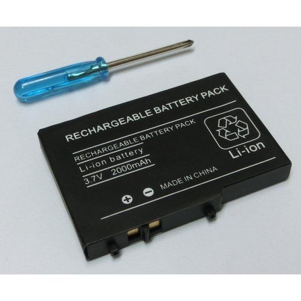 DSLiteリチャージバッテリー