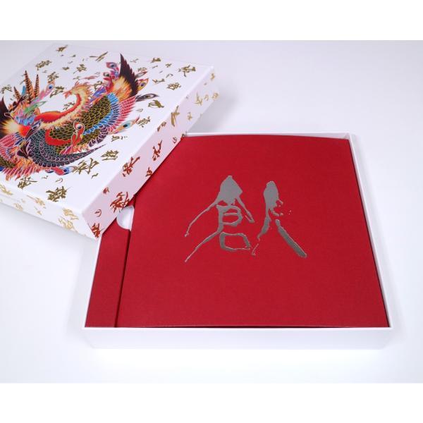紫舟 作品集 BIGBOOK|g-tsutayabooks|02