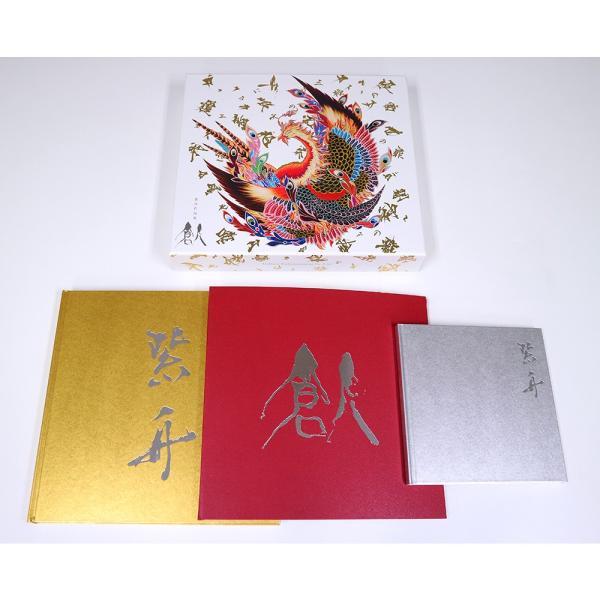 紫舟 作品集 BIGBOOK|g-tsutayabooks|12