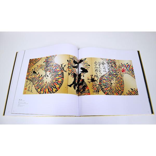 紫舟 作品集 BIGBOOK|g-tsutayabooks|10