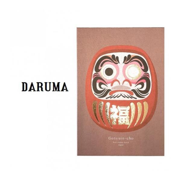御朱印帳 JAPANDARUMA・ダルマ 大判