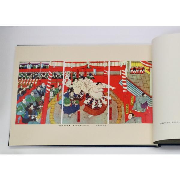【ポイント10倍】【限定 300部】『日本相撲史』銀座 蔦屋書店限定|g-tsutayabooks|04