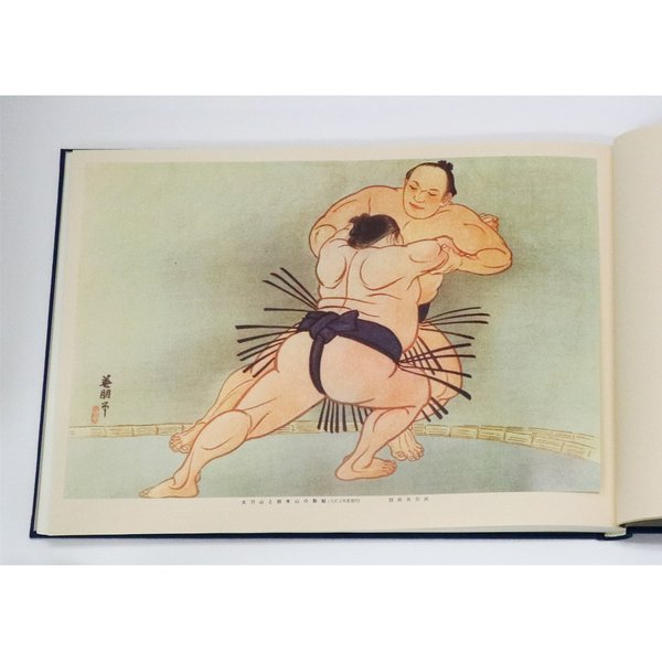 【ポイント10倍】【限定 300部】『日本相撲史』銀座 蔦屋書店限定|g-tsutayabooks|05