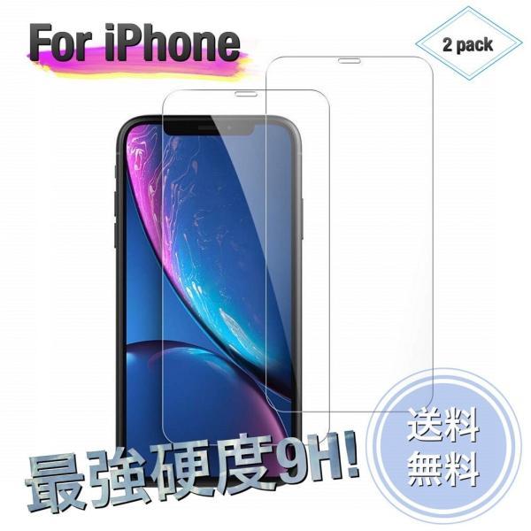 iPhone ガラスフィルム iPhoneXR iPhone XR アイフォン 保護フィルムフレームレス 2枚セット 全面保護 強化ガラス OKB|g-winkelen-store