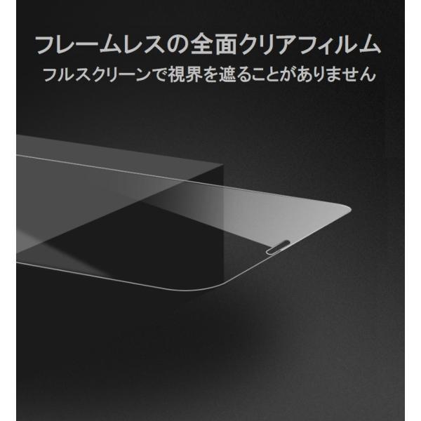 iPhone ガラスフィルム iPhoneXR iPhone XR アイフォン 保護フィルムフレームレス 2枚セット 全面保護 強化ガラス OKB|g-winkelen-store|13