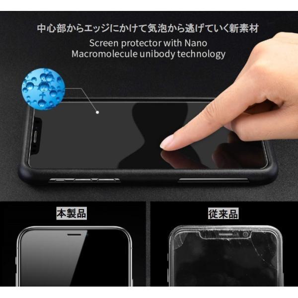 iPhone ガラスフィルム iPhoneXR iPhone XR アイフォン 保護フィルムフレームレス 2枚セット 全面保護 強化ガラス OKB|g-winkelen-store|14