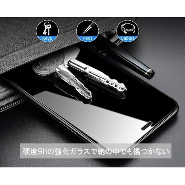 iPhone ガラスフィルム iPhoneXR iPhone XR アイフォン 保護フィルムフレームレス 2枚セット 全面保護 強化ガラス OKB|g-winkelen-store|15