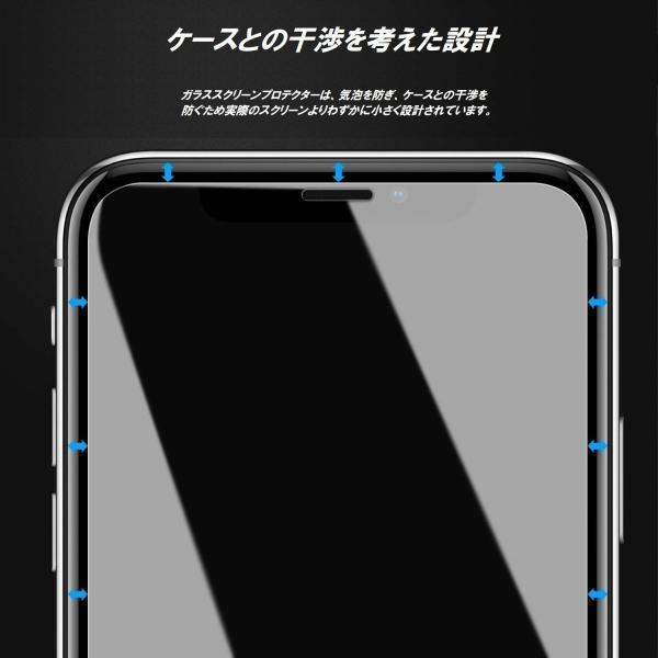 iPhone ガラスフィルム iPhoneXR iPhone XR アイフォン 保護フィルムフレームレス 2枚セット 全面保護 強化ガラス OKB|g-winkelen-store|17