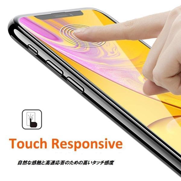 iPhone ガラスフィルム iPhoneXR iPhone XR アイフォン 保護フィルムフレームレス 2枚セット 全面保護 強化ガラス OKB|g-winkelen-store|04