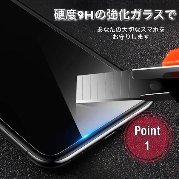 iPhone ガラスフィルム iPhoneXR iPhone XR アイフォン 保護フィルムフレームレス 2枚セット 全面保護 強化ガラス OKB|g-winkelen-store|08