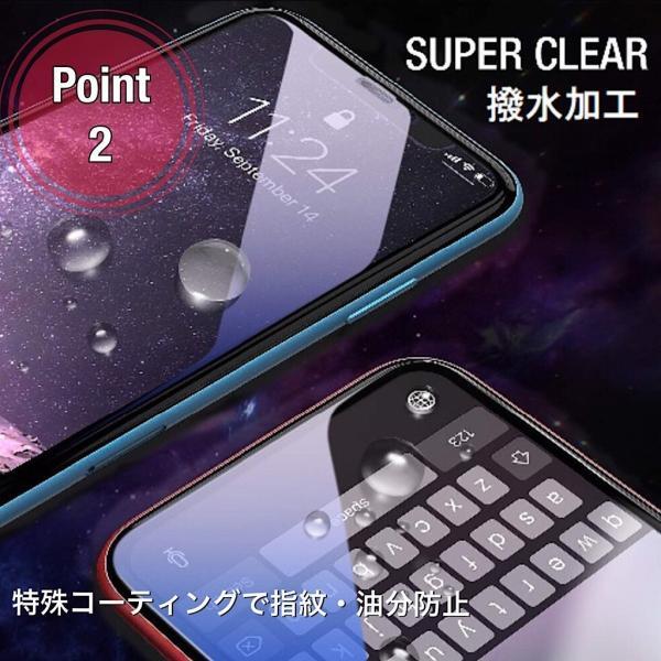 iPhone ガラスフィルム iPhoneXR iPhone XR アイフォン 保護フィルムフレームレス 2枚セット 全面保護 強化ガラス OKB|g-winkelen-store|09