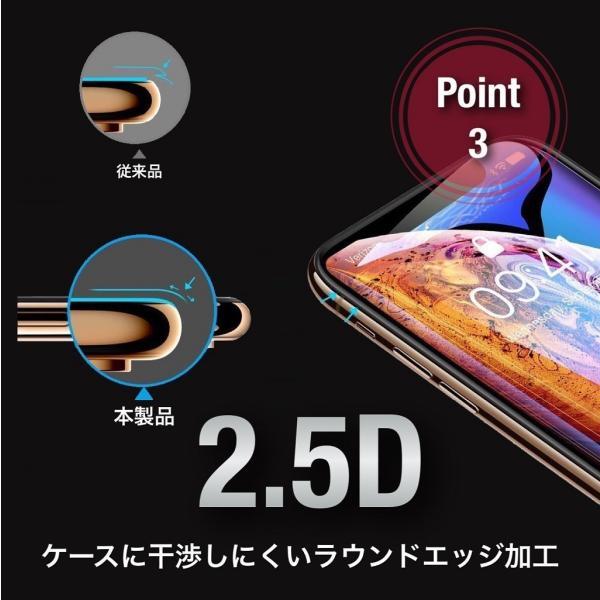 iPhone ガラスフィルム iPhoneXR iPhone XR アイフォン 保護フィルムフレームレス 2枚セット 全面保護 強化ガラス OKB|g-winkelen-store|10