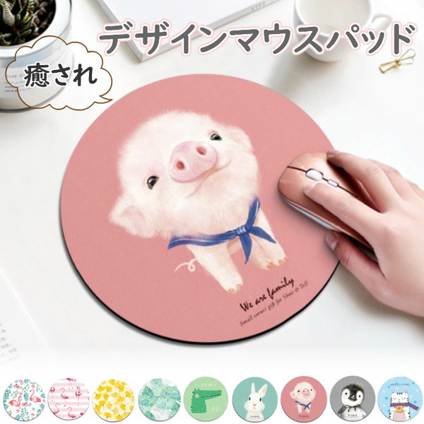 マウスパッドかわいいマウスパットクッション性癒しデザインマウスパット裏ラバー洗えるかわいいアニマル柄ねこ