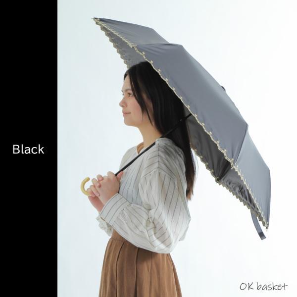 日傘 折りたたみ 完全遮光 超軽量 UVカット 折りたたみ傘 100% 遮光 かわいい スカラップ 晴雨兼用 おしゃれ 折り畳み 日傘  傘|g-winkelen-store|11
