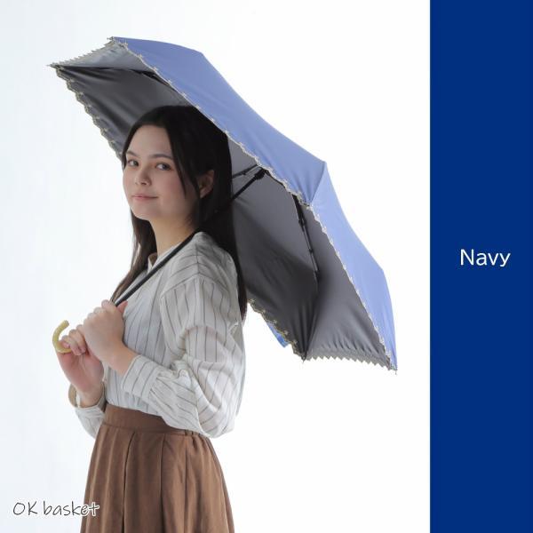 日傘 折りたたみ 完全遮光 超軽量 UVカット 折りたたみ傘 100% 遮光 かわいい スカラップ 晴雨兼用 おしゃれ 折り畳み 日傘  傘|g-winkelen-store|12