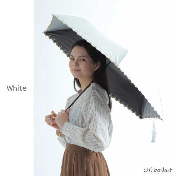 日傘 折りたたみ 完全遮光 超軽量 UVカット 折りたたみ傘 100% 遮光 かわいい スカラップ 晴雨兼用 おしゃれ 折り畳み 日傘  傘|g-winkelen-store|13