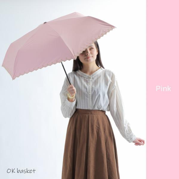 日傘 折りたたみ 完全遮光 超軽量 UVカット 折りたたみ傘 100% 遮光 かわいい スカラップ 晴雨兼用 おしゃれ 折り畳み 日傘  傘|g-winkelen-store|14
