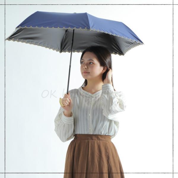 日傘 折りたたみ 完全遮光 超軽量 UVカット 折りたたみ傘 100% 遮光 かわいい スカラップ 晴雨兼用 おしゃれ 折り畳み 日傘  傘|g-winkelen-store|16