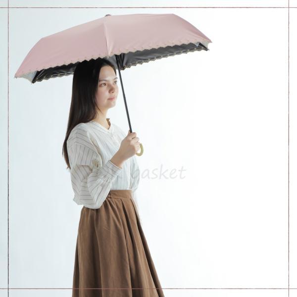 日傘 折りたたみ 完全遮光 超軽量 UVカット 折りたたみ傘 100% 遮光 かわいい スカラップ 晴雨兼用 おしゃれ 折り畳み 日傘  傘|g-winkelen-store|17