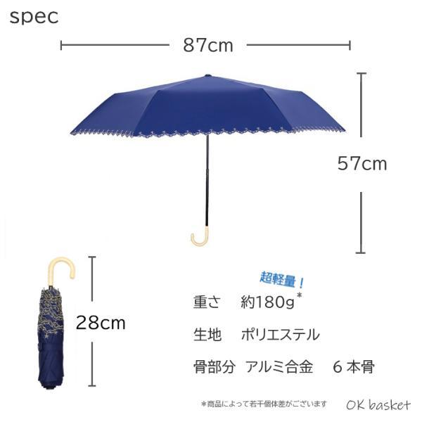 日傘 折りたたみ 完全遮光 超軽量 UVカット 折りたたみ傘 100% 遮光 かわいい スカラップ 晴雨兼用 おしゃれ 折り畳み 日傘  傘|g-winkelen-store|19