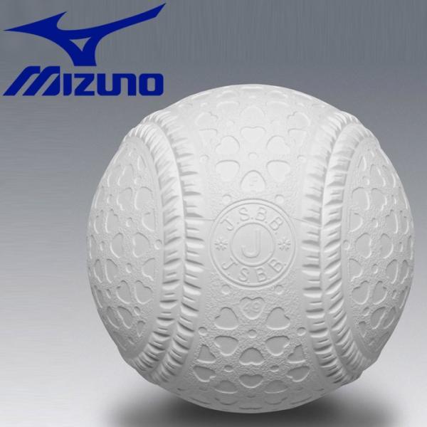 ミズノ 野球 トップインターナショナル 軟式ボールJ号 1ダース 16JBR12300
