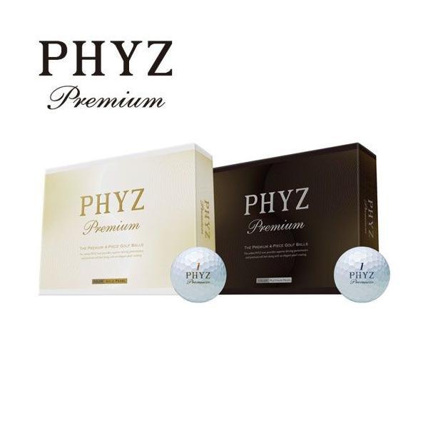ファイズ プレミアム ゴルフボール 1ダース 2014 BRIDGESTONE PHYZ PREMIUM|g-zone