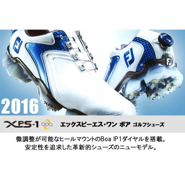 フットジョイ ゴルフシューズ メンズ XPS-1 Boa エックスピーエスワン ボア 2016 FOOTJOY|g-zone|03