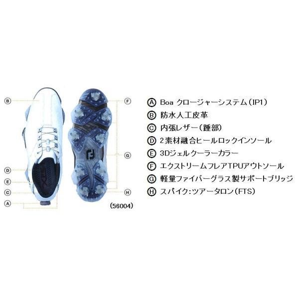 フットジョイ ゴルフシューズ メンズ XPS-1 Boa エックスピーエスワン ボア 2016 FOOTJOY|g-zone|04