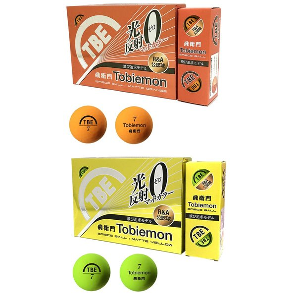TOBIEMON 飛衛門 とびえもん ゴルフボール 蛍光マット 2ピースボール 1ダース 12球入 公認球|g-zone|03