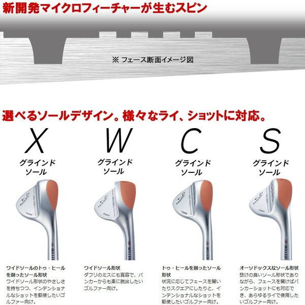 キャロウェイ マックダディ 4 ウェッジ クロムメッキ MACK DADDY4 日本仕様 2018モデル|g-zone|05