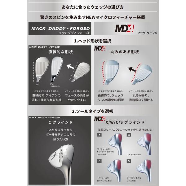 キャロウェイ マックダディ フォージド ウェッジ クロム仕上げ 日本仕様 2019モデル g-zone 06