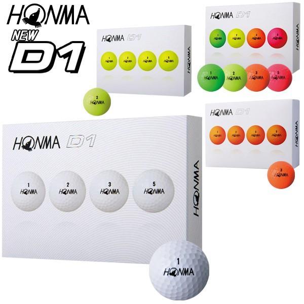 ホンマ ゴルフ NEW D1 ゴルフボール 1ダース 12p 2018モデル g-zone