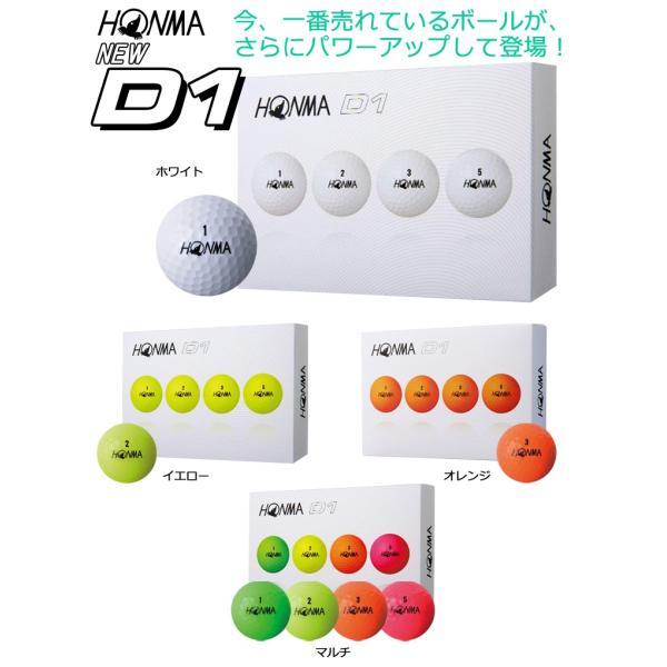 ホンマ ゴルフ NEW D1 ゴルフボール 1ダース 12p 2018モデル g-zone 02