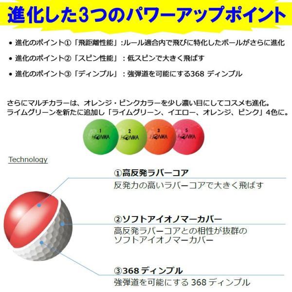 ホンマ ゴルフ NEW D1 ゴルフボール 1ダース 12p 2018モデル g-zone 03