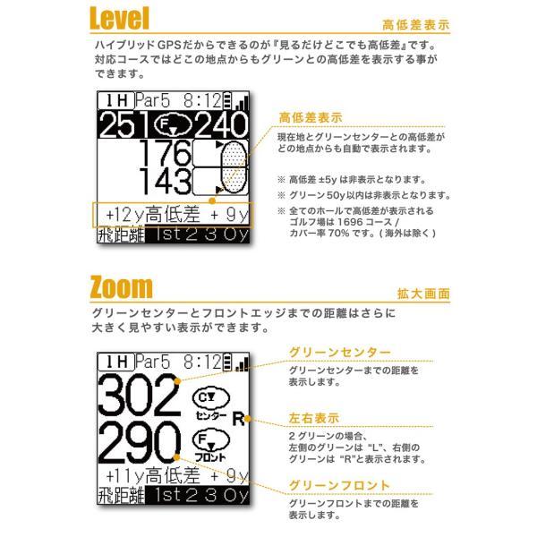 イーグルビジョン イーゼットプラス3 GPSゴルフナビ EV-818 2019年モデル ez plus3|g-zone|04