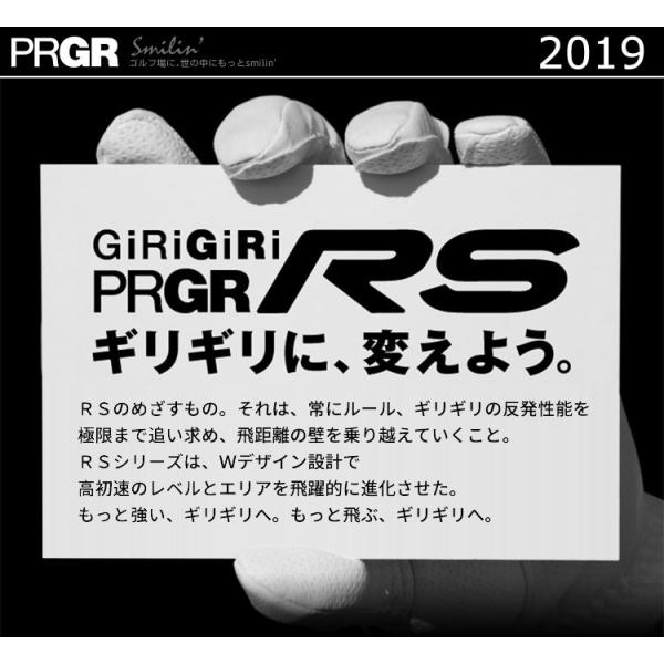 プロギア 2019 RS RED ユーティリティ Speeder Evolution for PRGR カーボン 19sbn g-zone 02
