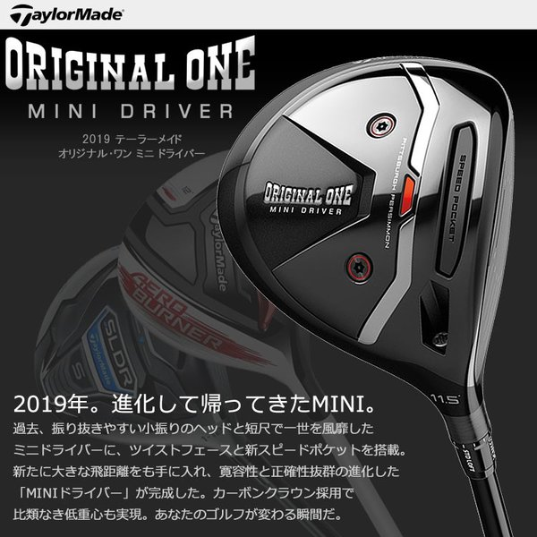 テーラーメイド オリジナル ワン ミニ ドライバー Original One MINI 2019 USAモデル|g-zone|02