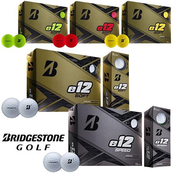 ブリヂストン e12 ゴルフボール 1ダース 12p BRIDGESTONE 2019 USAモデル|g-zone